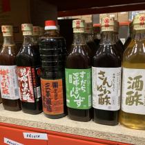 Wasabi Vinegars