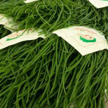 Monks Beard